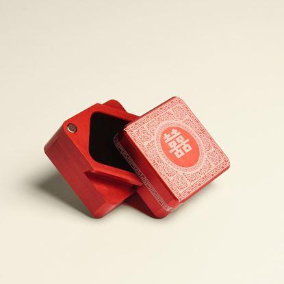 圖片 喜事連連項鍊盒 | 艷光紅