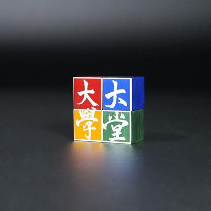 圖片 【大大學堂】- 拼圖磁釘