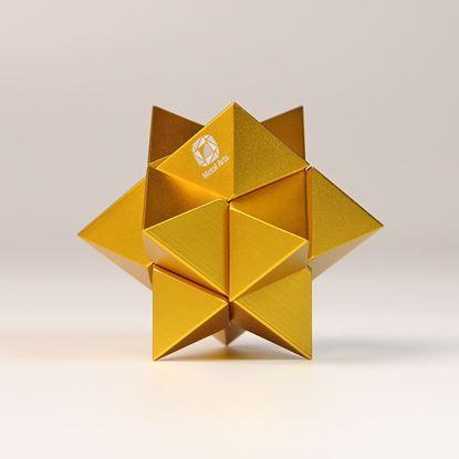 圖片 星芒鎖-香檳霧金/金星 Astral-Gold/ Venus
